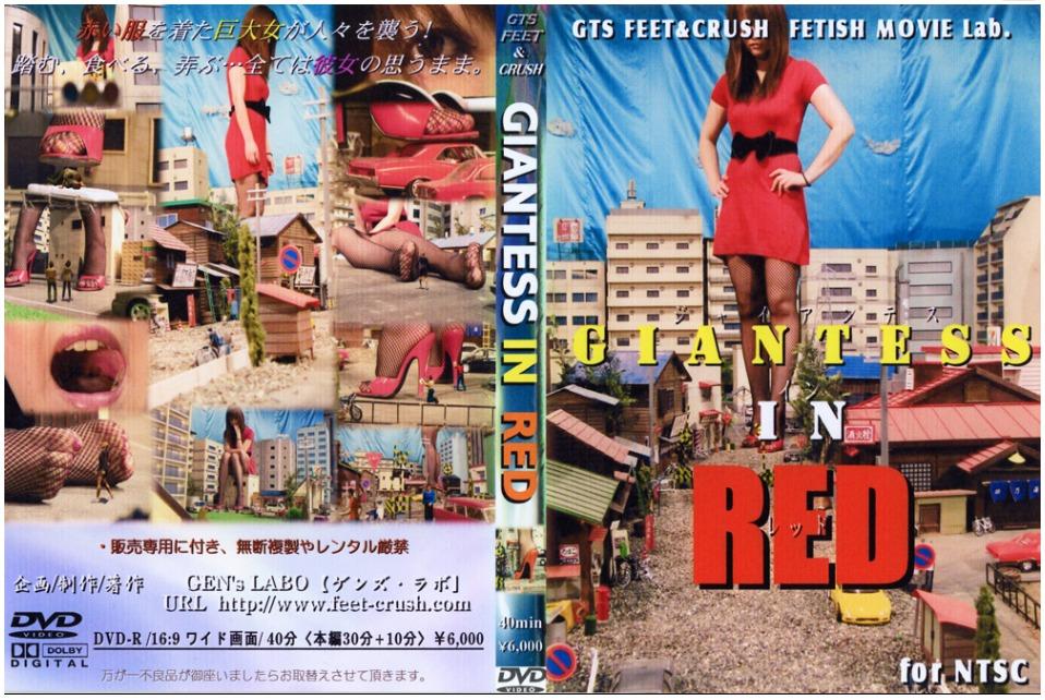 Giantess~シュリンカーフェチ歓喜のミニチュア特撮映像♪赤いワンピースに黒の網タイツ、カラーサンダルの巨大女がハイヒールで街を踏み倒して破壊する!