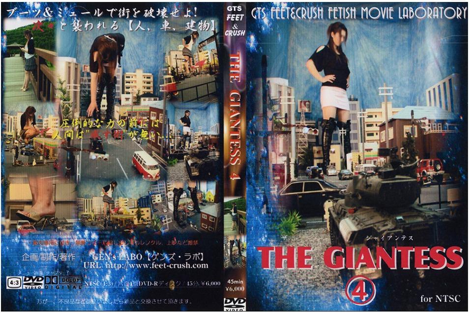 【Giantess】GTSクラッシュ~巨大娘がニーハイブーツやミュールで街を破壊!効果音と共に巨大な脚が迫ってくる様な臨場感溢れるアングル、ピンヒールで貫通させながら踏みつけていくシーンはシュリンカー、サイズフェチの方なら必見のCG特撮映像!