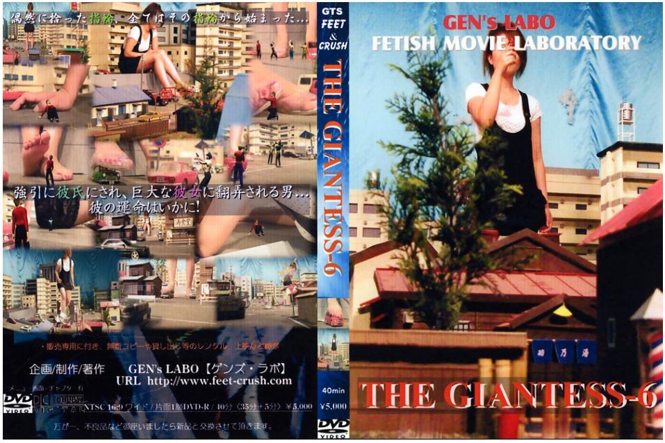 【Giantess】進撃の巨人女が生足で街を蹂躙するGTSクラッシュ動画!自分の欲望を満たすかのように、次々と透明パンプスで街を踏み潰して破壊する!
