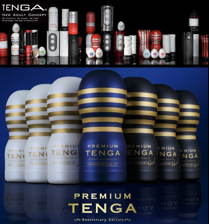 オナニーグッズ~TENGA(テンガ)
