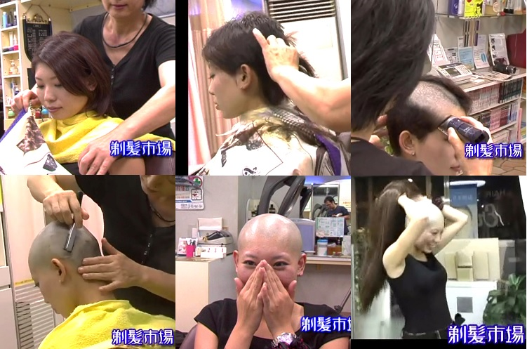 【剃髪フェチ】綺麗な女性がバッサリと断髪 剃髪してスキンヘッドに!